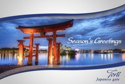 japanese gate copy